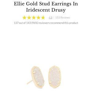Ellie gold stud earring